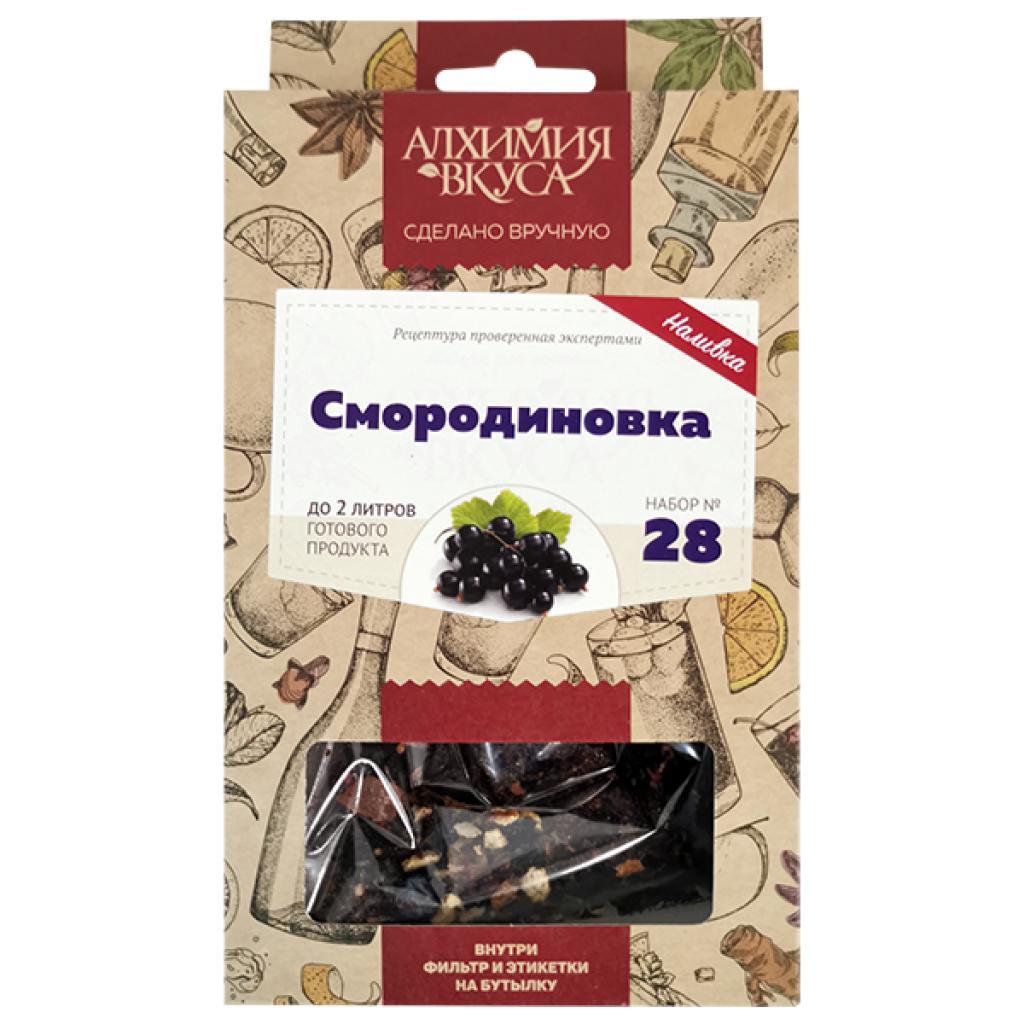 "Набор Алхимия вкуса наливка ""Смородиновка"", 20 г"