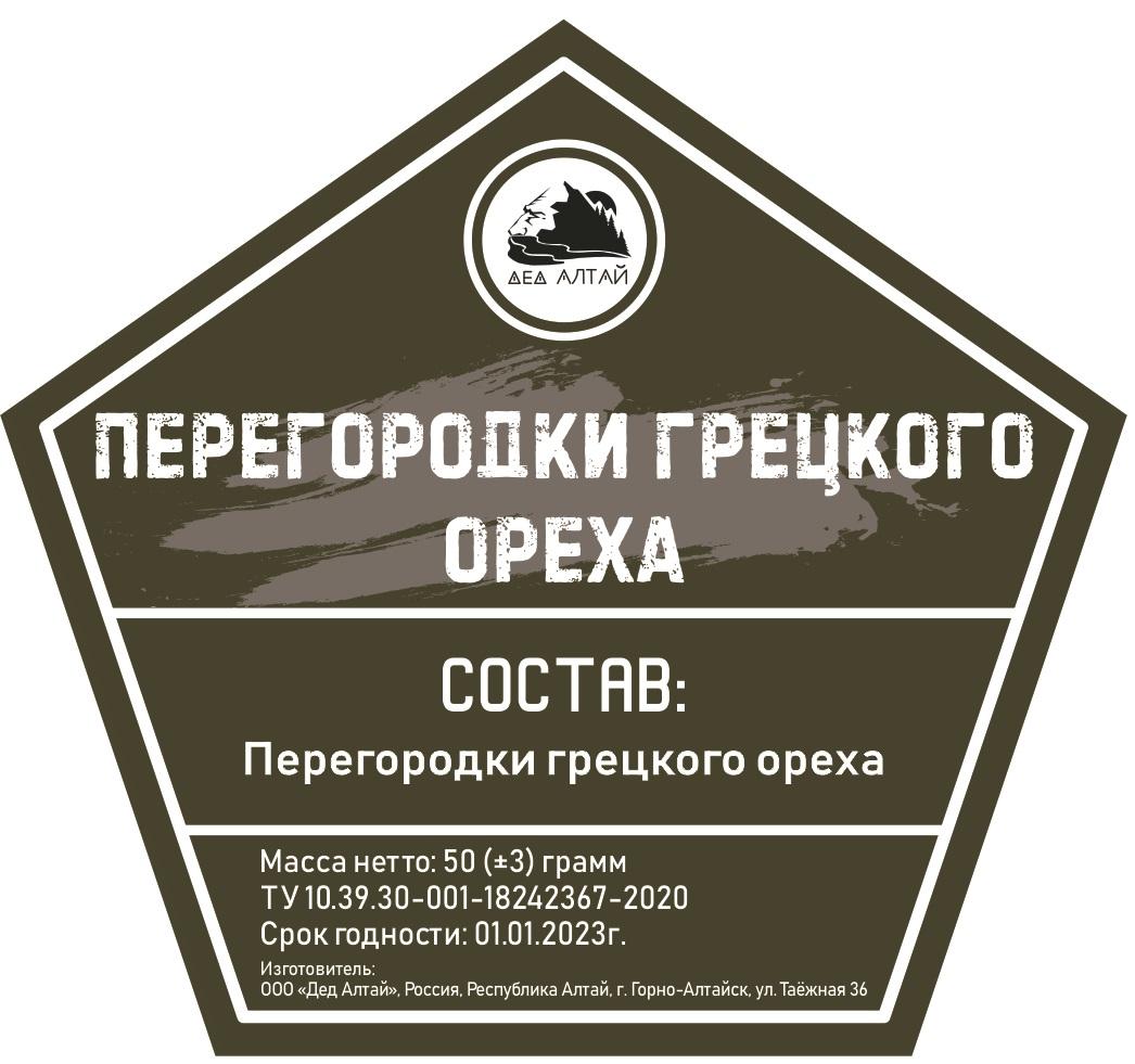 Набор Дед Алтай ПЕРЕГОРОДКИ ГРЕЦКОГО ОРЕХА