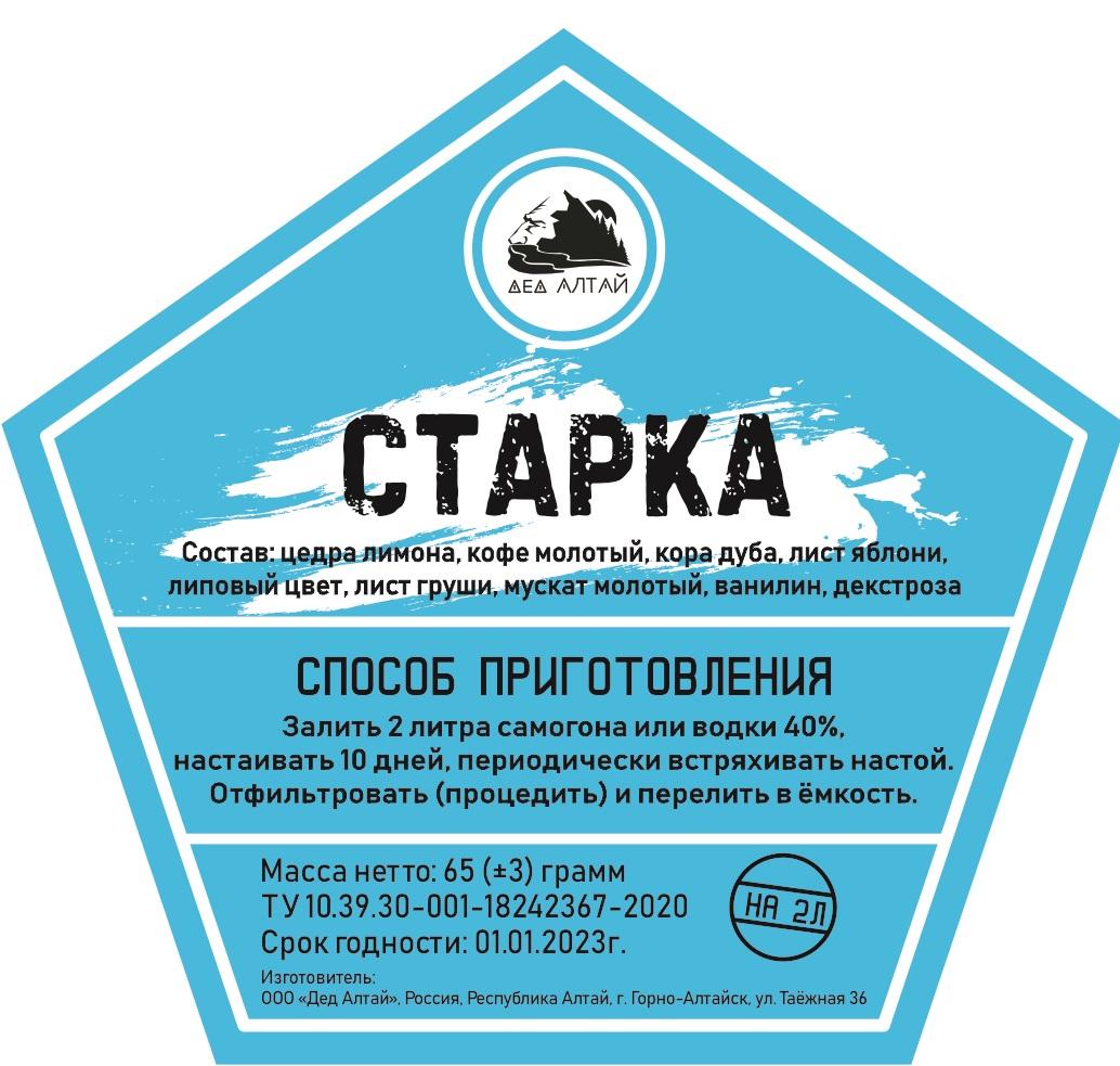 Набор Дед Алтай Старка / Под.упак. на 1 литр