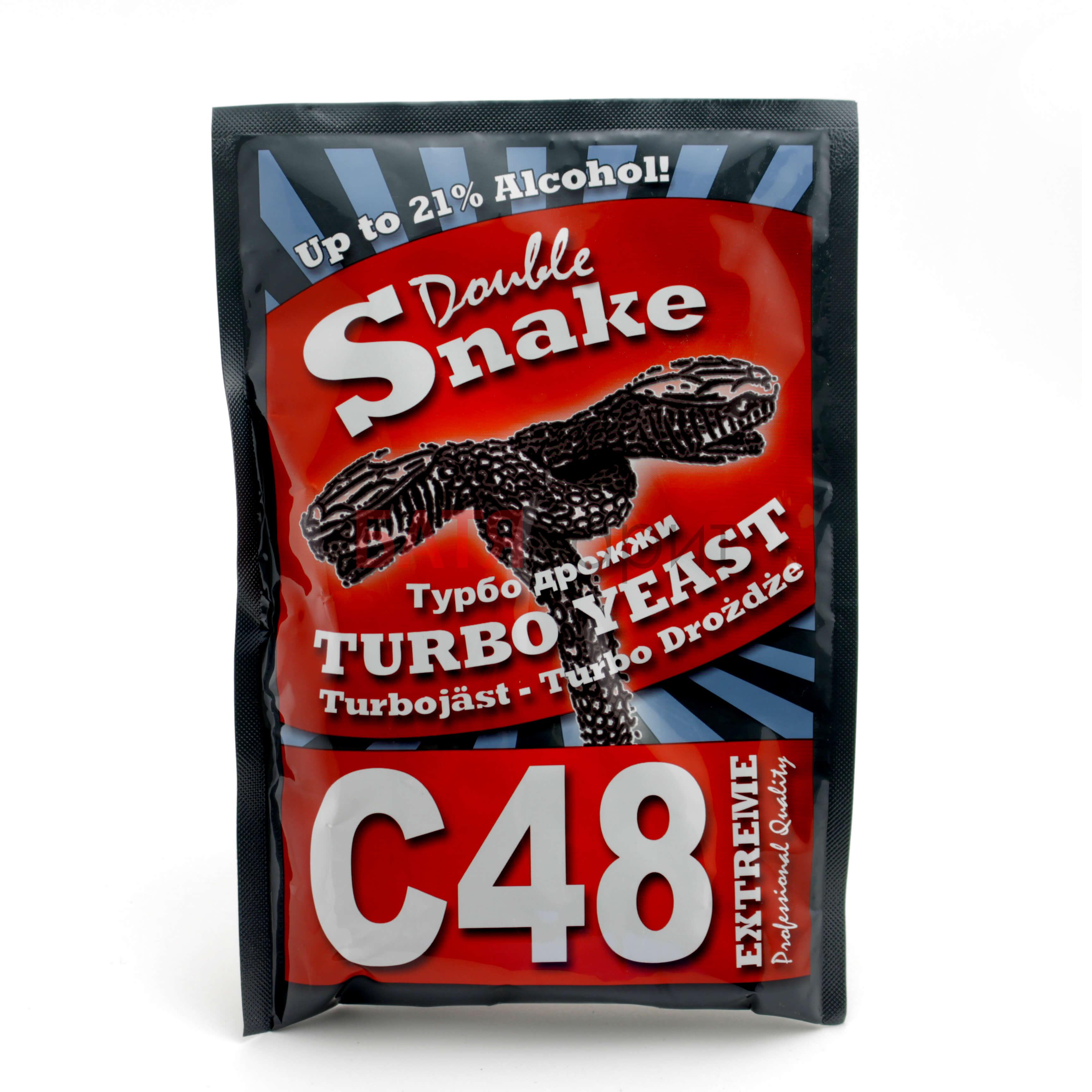 Спиртовые дрожжи Double Snake C48 Turbo 130гр