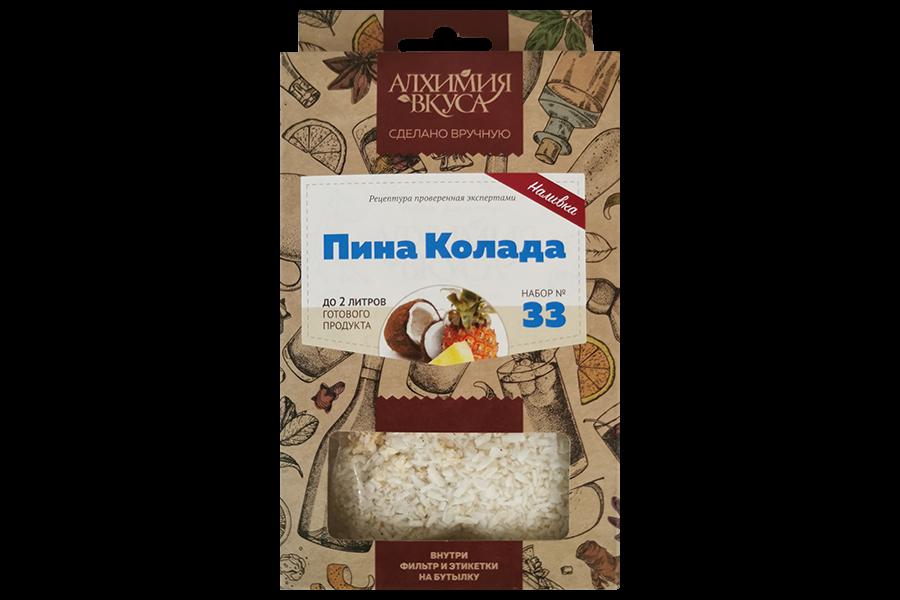 """Набор Алхимия вкуса наливка """"Пина Колада"""", 48 г"""