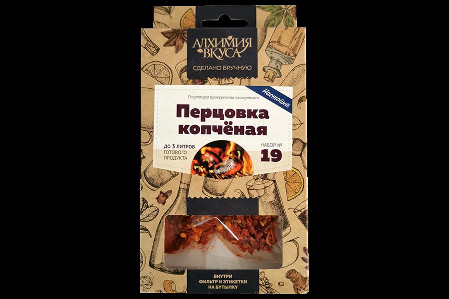 """Набор Алхимия вкуса наливка """"Перцовка копченая"""", 14 г"""